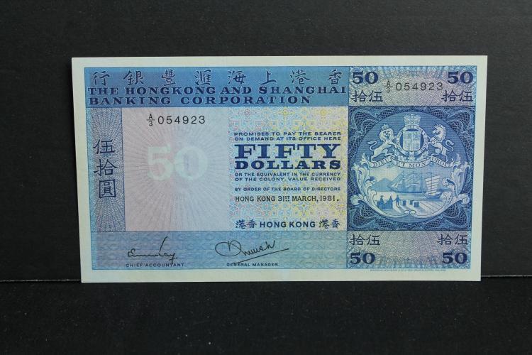 The HongKong and Shanghai banking corporation 50 dollars