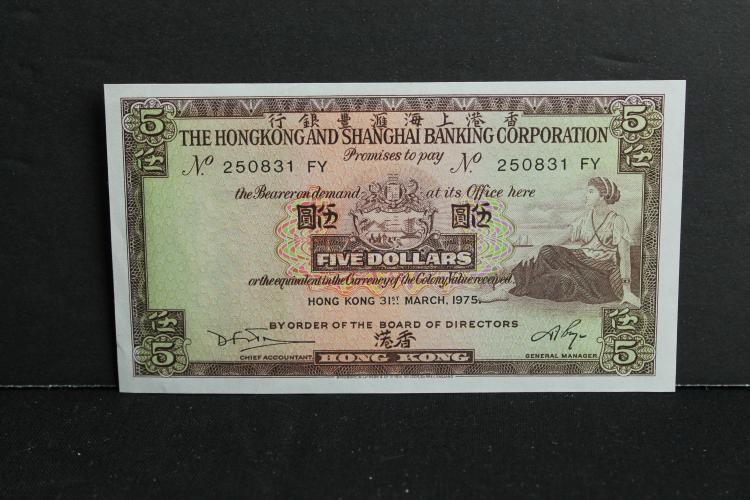 The HongKong and Shanghai banking corporation 5 dollars