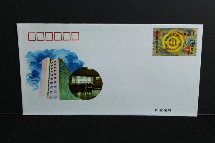 China Bank Cover