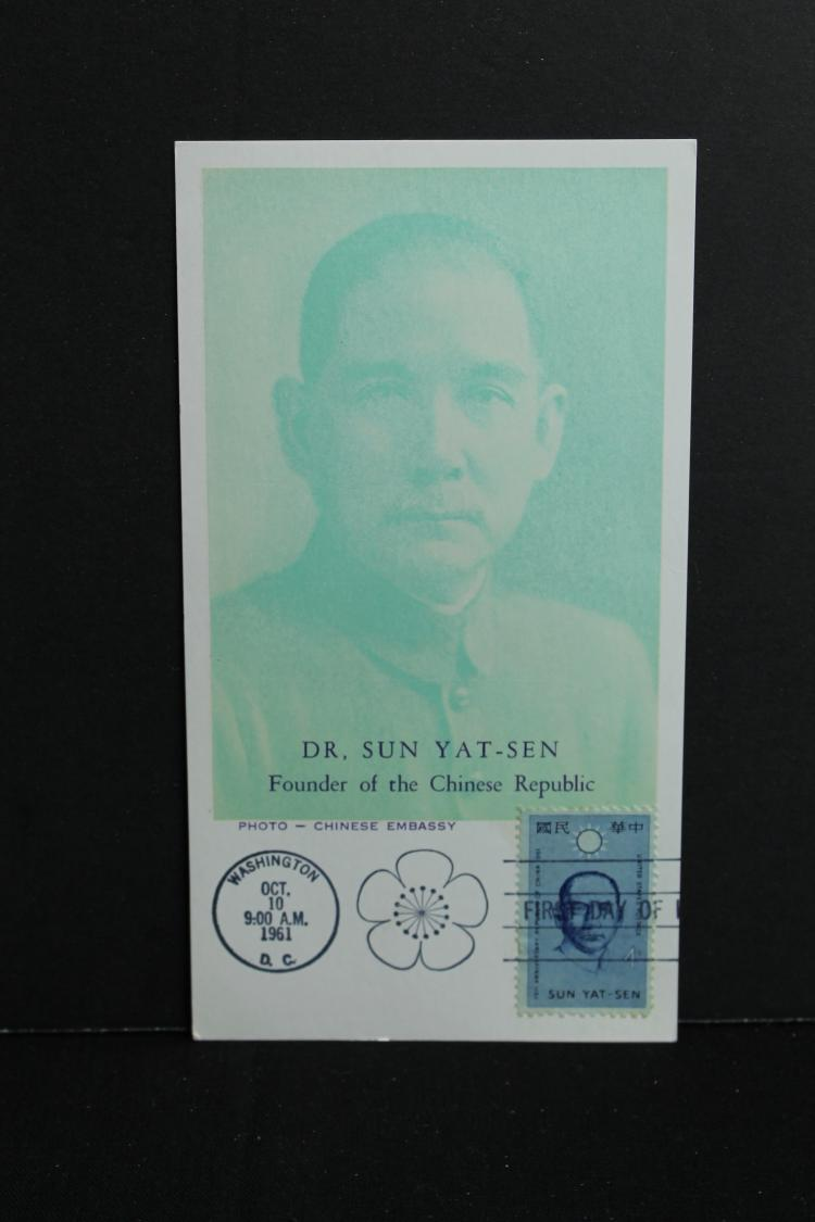Sun Yatsen stamp