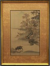Antique Chinese Woodblock