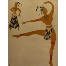 Myer Signed 20th C. Dancing Figures
