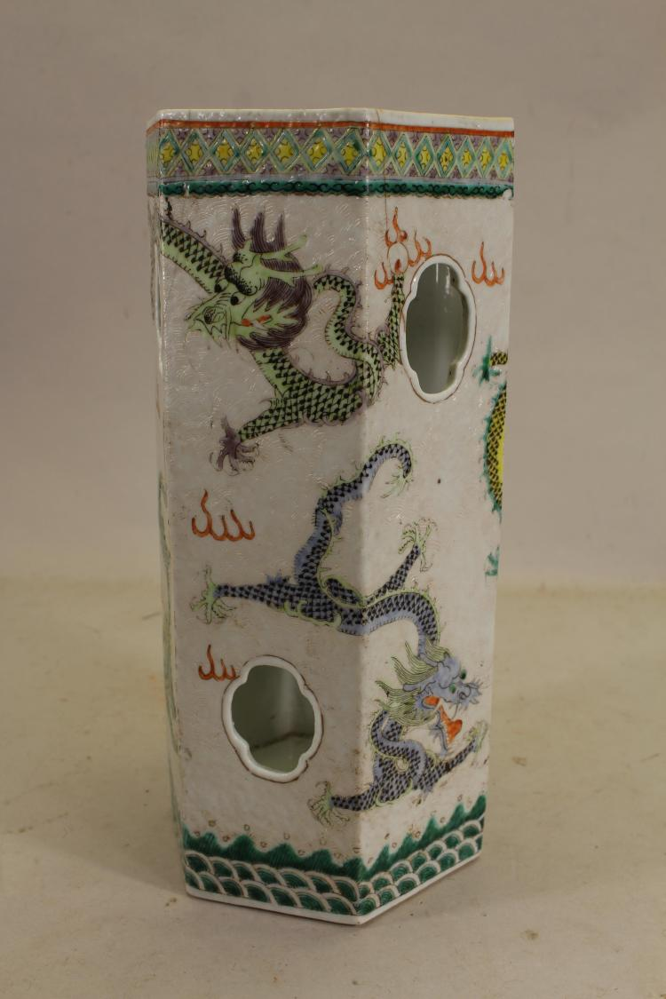 SIGNED, CHINESE HEXAGONAL DRAGON HAT STAND