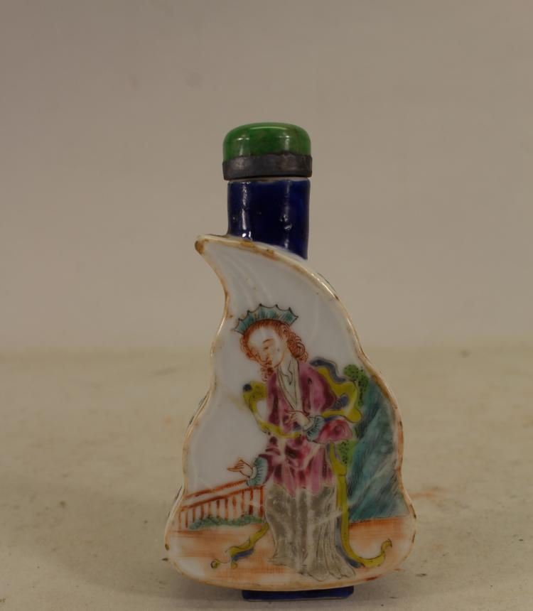 SIGNED, CHINESE FAMILLE ROSE FIGURAL SNUFF BOTTLE