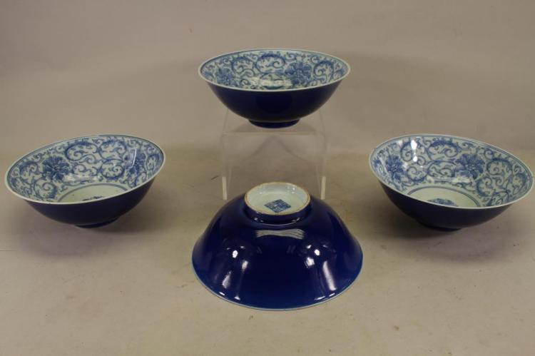 4 Blue/White Glazed Porcelain Floral Chinese Bowls