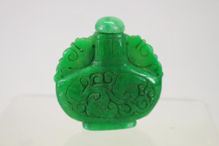 CHINESE CARVED SNUFF BOTTLE W/ STOPPER