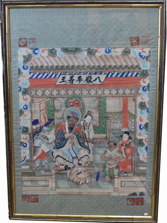 XIANFENG (FLOURISHED 1851-1861) CHINESE PAINTING