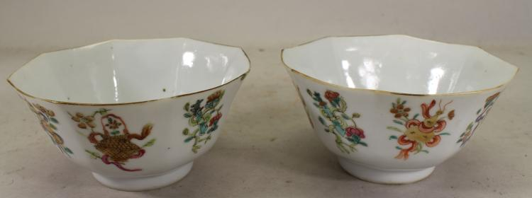 (2) CHINESE EXPORT PORCELAIN CUPS, SIGNED
