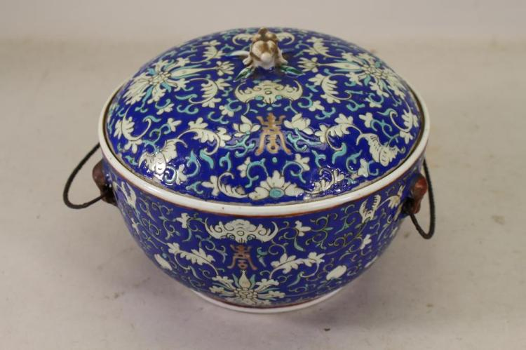 CHINESE BLUE GROUND CLOISONNE TWIN HANDLED JAR