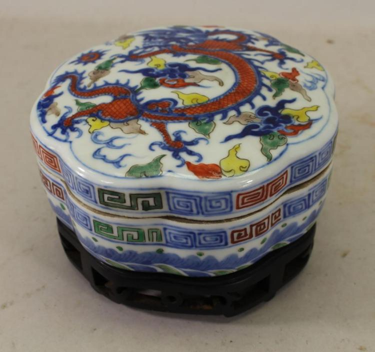 SIGNED, 5 CLAW DRAGON PORCELAIN CONTAINER ON STAND