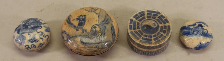 (4) ANTIQUE CHINESE SEAL PASTE BOXES