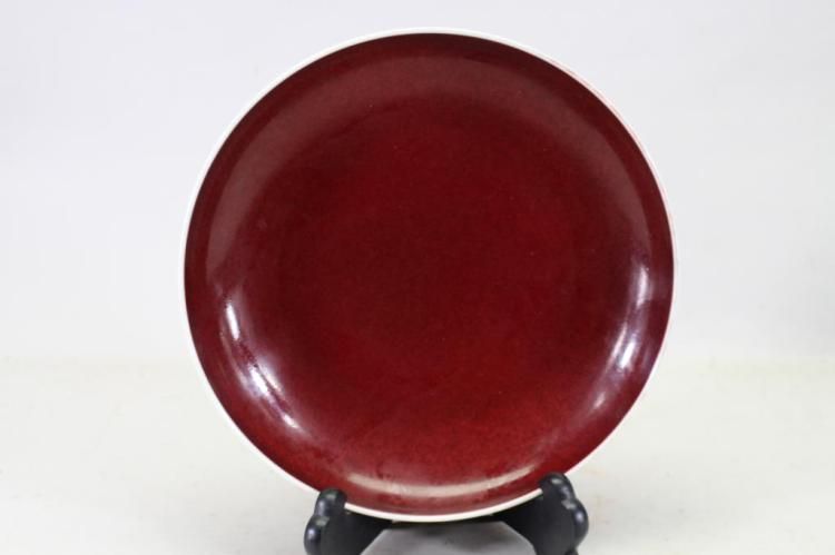 SIGNED, CHINESE OXBLOOD PORCELAIN PLATE