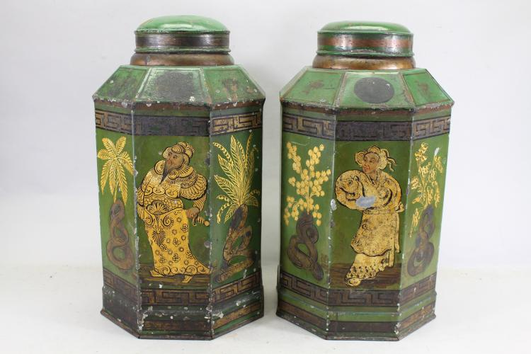 Antique Chinese Figural Covered Vessels