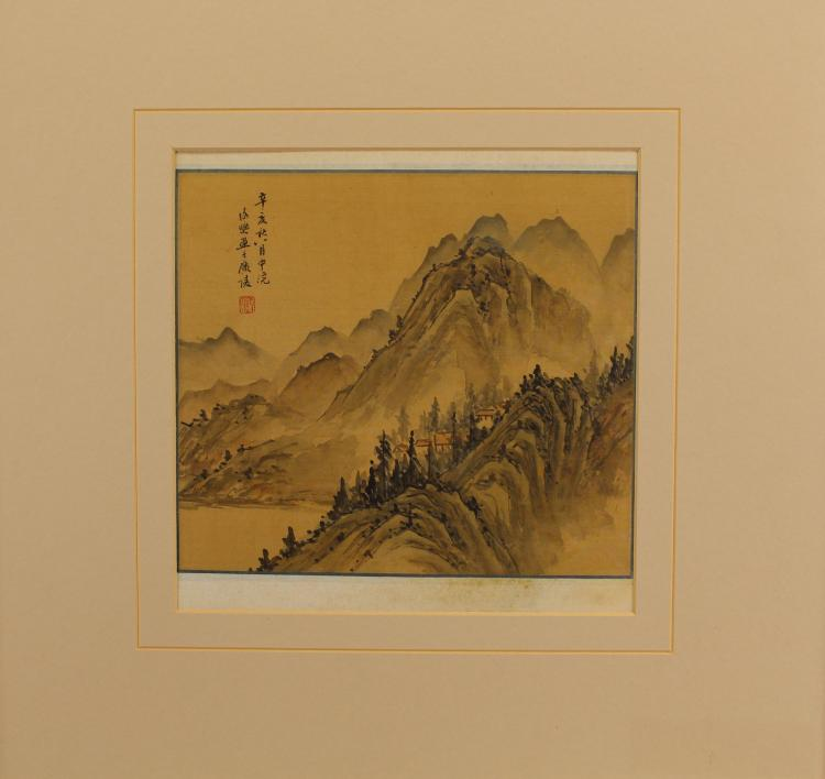 Antique Chinese Watercolor of a Landscape, Signed
