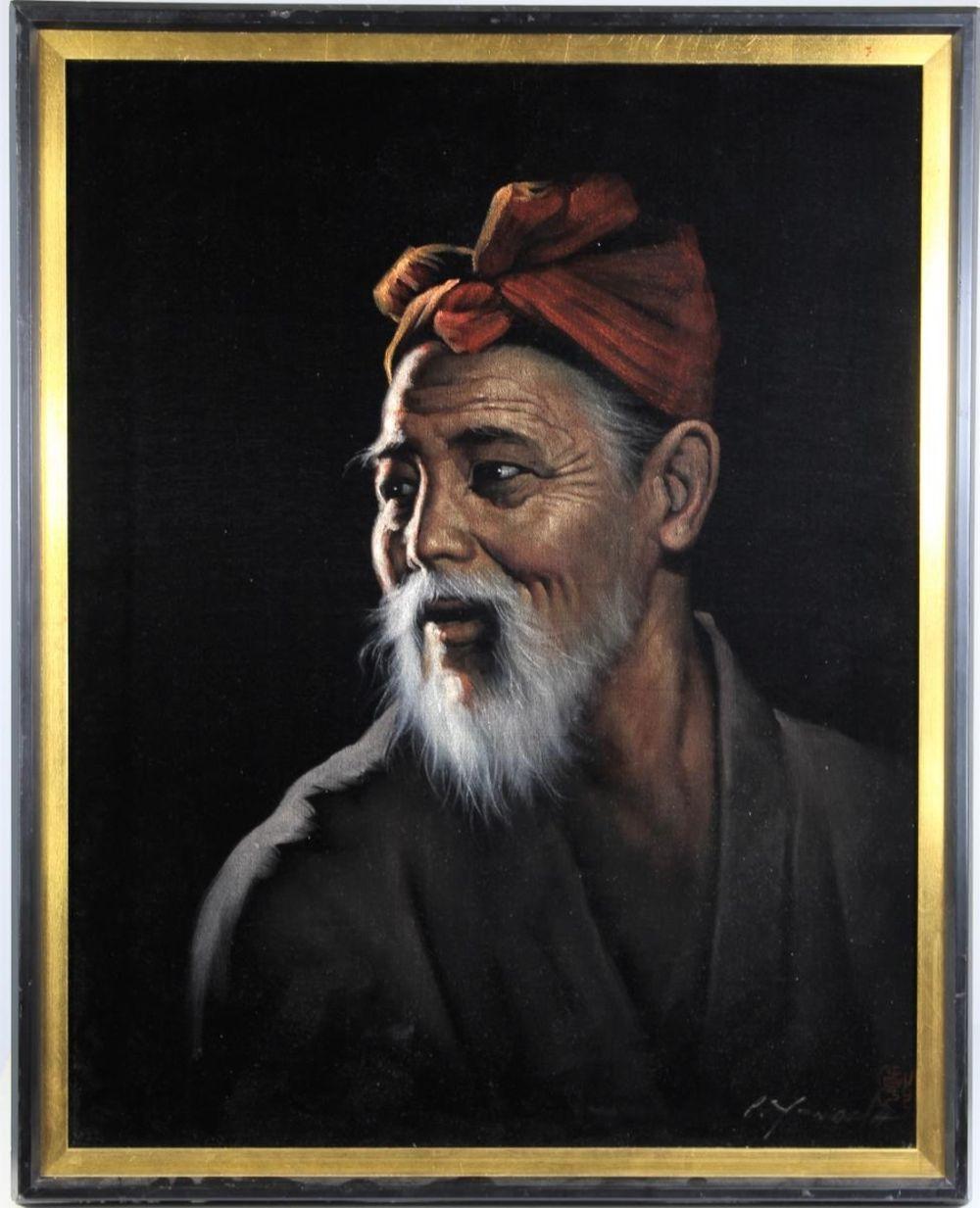 Chotai Yonaha Artwork for Sale at Online Auction   Chotai