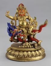 Antique Tibetan Gilt Bronze Kuber