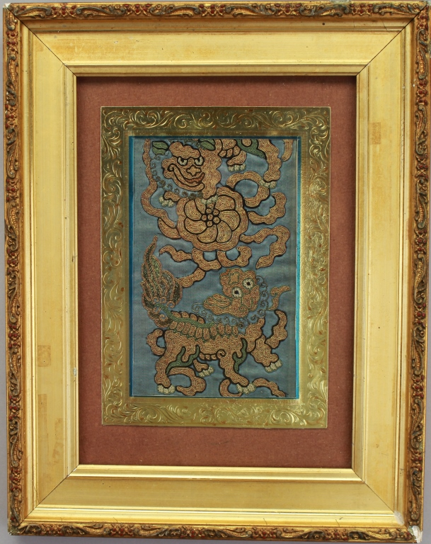 Antique Chinese Metal Embroidered Dragon Tapestry