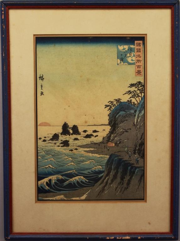 Hiroshige, Futami Antique Japanese Woodblock