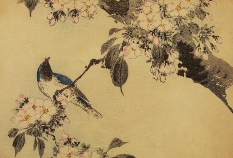 Hiroshige Seal Period Japanese Woodblock