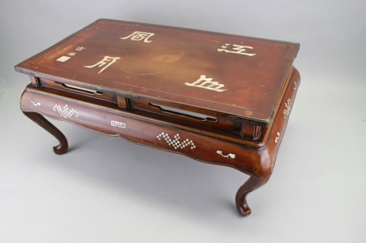 Antique Inlaid Chinese Side table