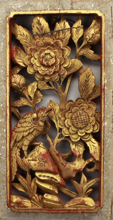 Antique Carved Chinese Gilt Architectural Panel