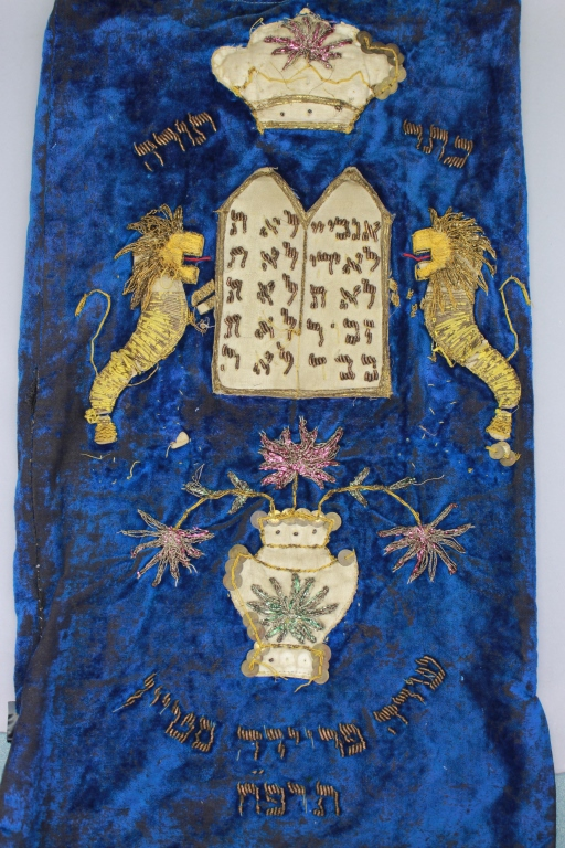 Antique Torah Cover