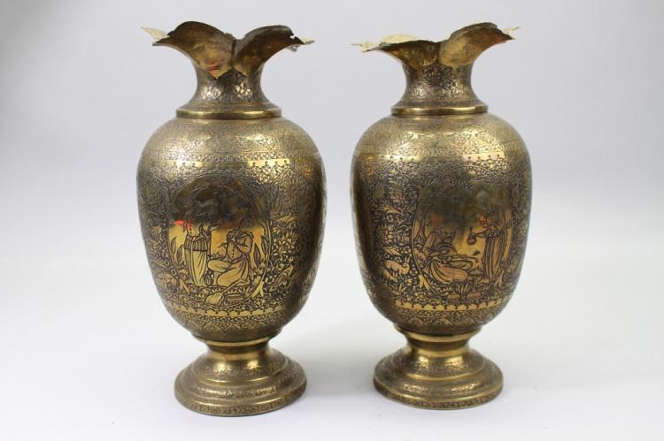 (2) Antique Islamic Incised Brass Vases