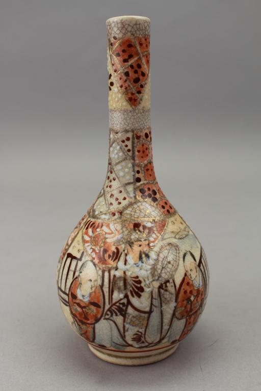 Antique Japanese Kutani Porcelain Stick Vase