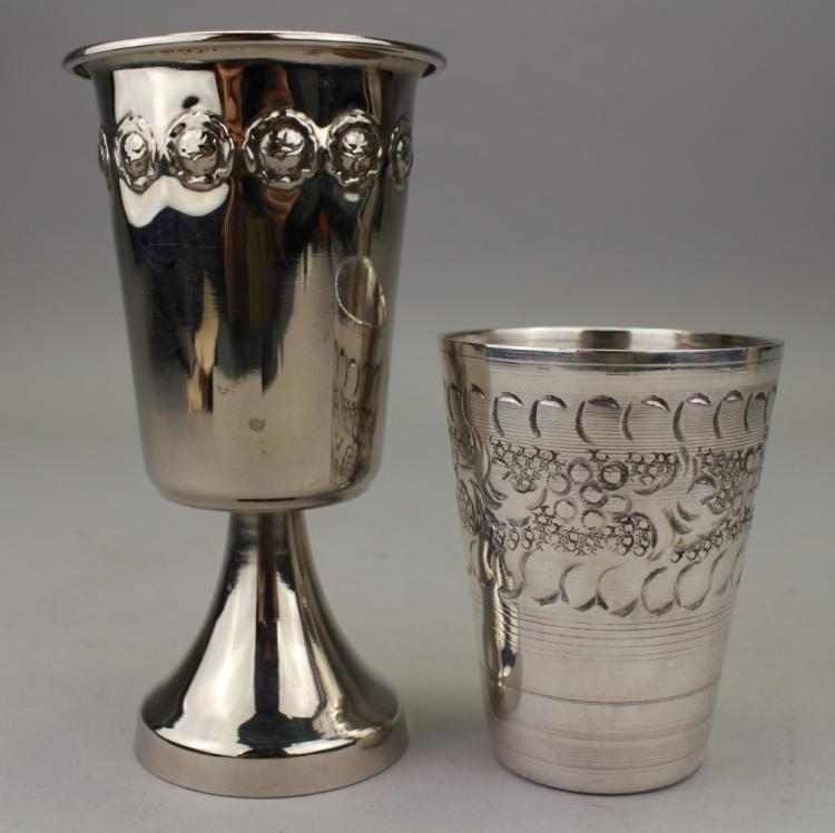 (2) Silver Plate Judaica Cups