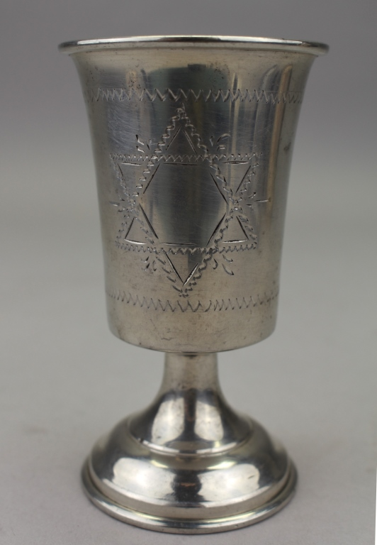20th C. Kiddish Cup