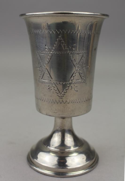 20th C. Kiddish Cup