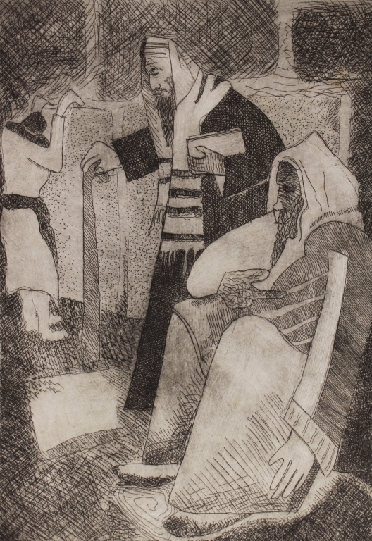 20th C. Judaica Etching, Genia Urbont