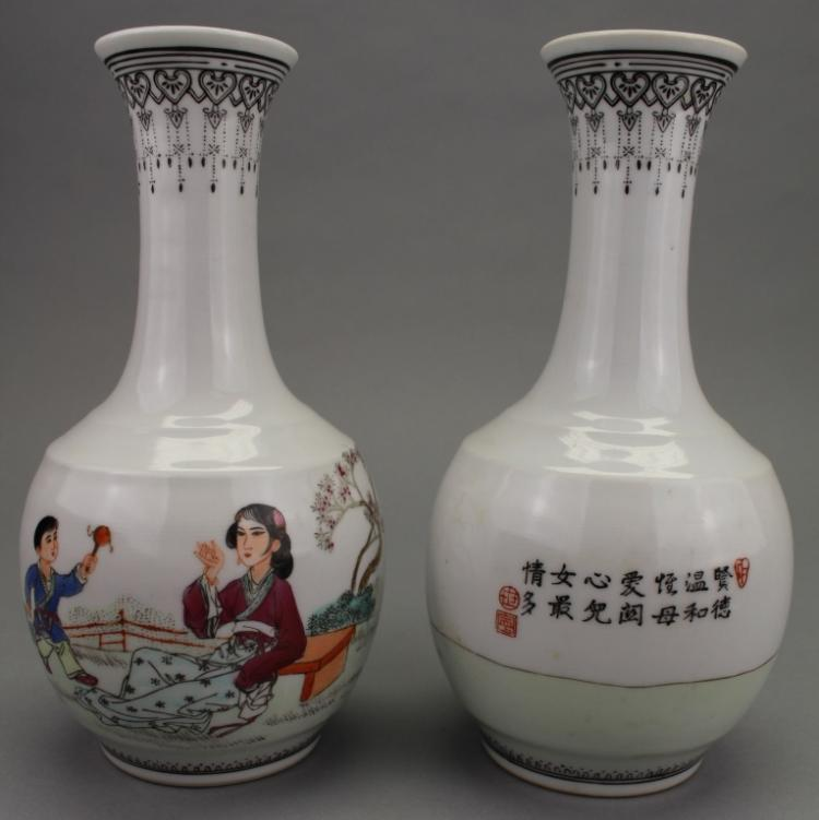 Pair, Chinese Calligraphy Signed Vases