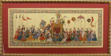 Antique Persian Processional Painting on Silk