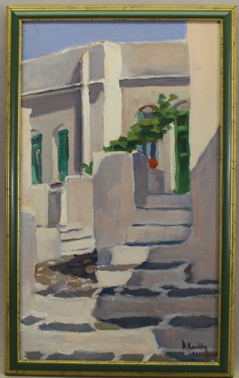 K. Kowalsky 1981 Modern Courtyard Painting