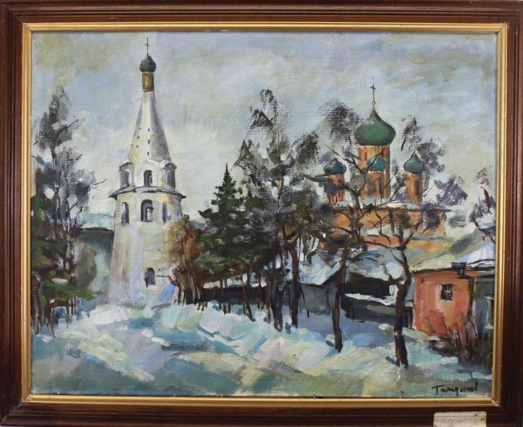 Russian School, 20th C. Town Scene. Signed