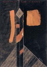 """Gerd Mackensen """"Fahnenstange mitten im Zimmer"""". 1989."""