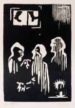 "Herbert Sandberg ""Die Illegalen"". 1980."