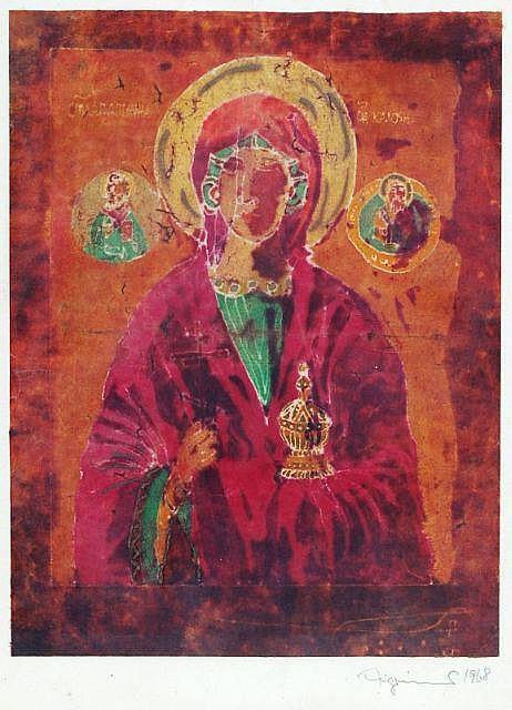Christian Aigrinner, Mutter Gottes. 1968.