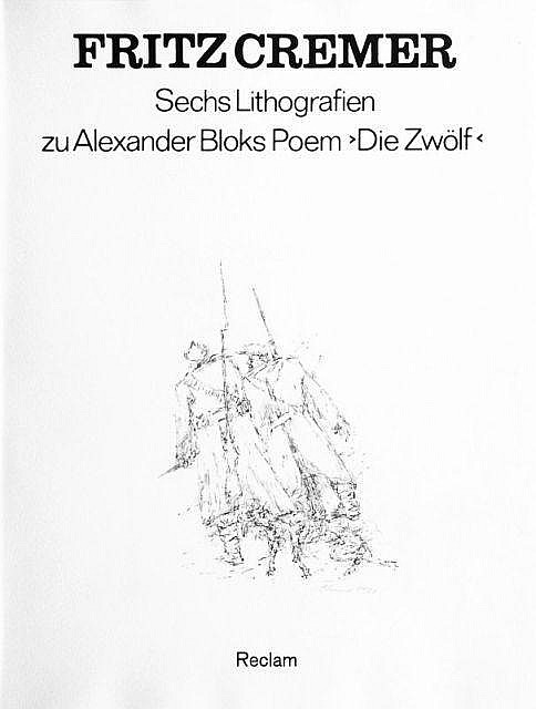 Fritz CremerFritz Cremer