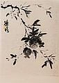 Chen Hengke 陳衡恪