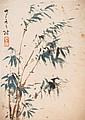 YI Da Chang 易大厂