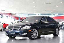 2007 Blue Mercedes-Benz S-Class S600 Sedan