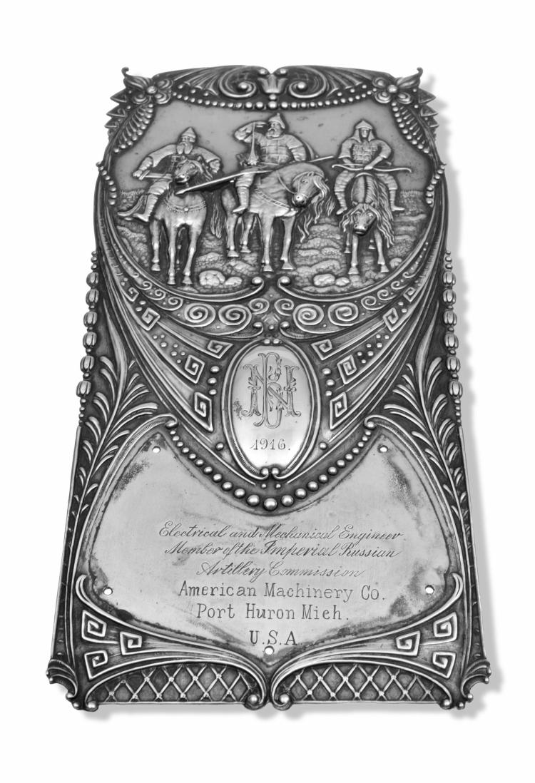 SILVER IMPERIAL RUSSIAN ARTILLERY COMMISSION PLAQUE.