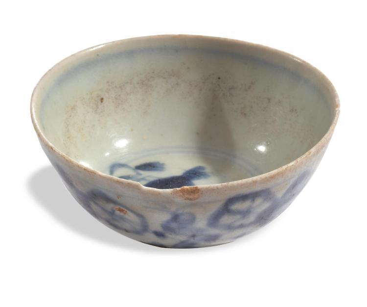 KANGXI PROVINCIAL WARE CUP.