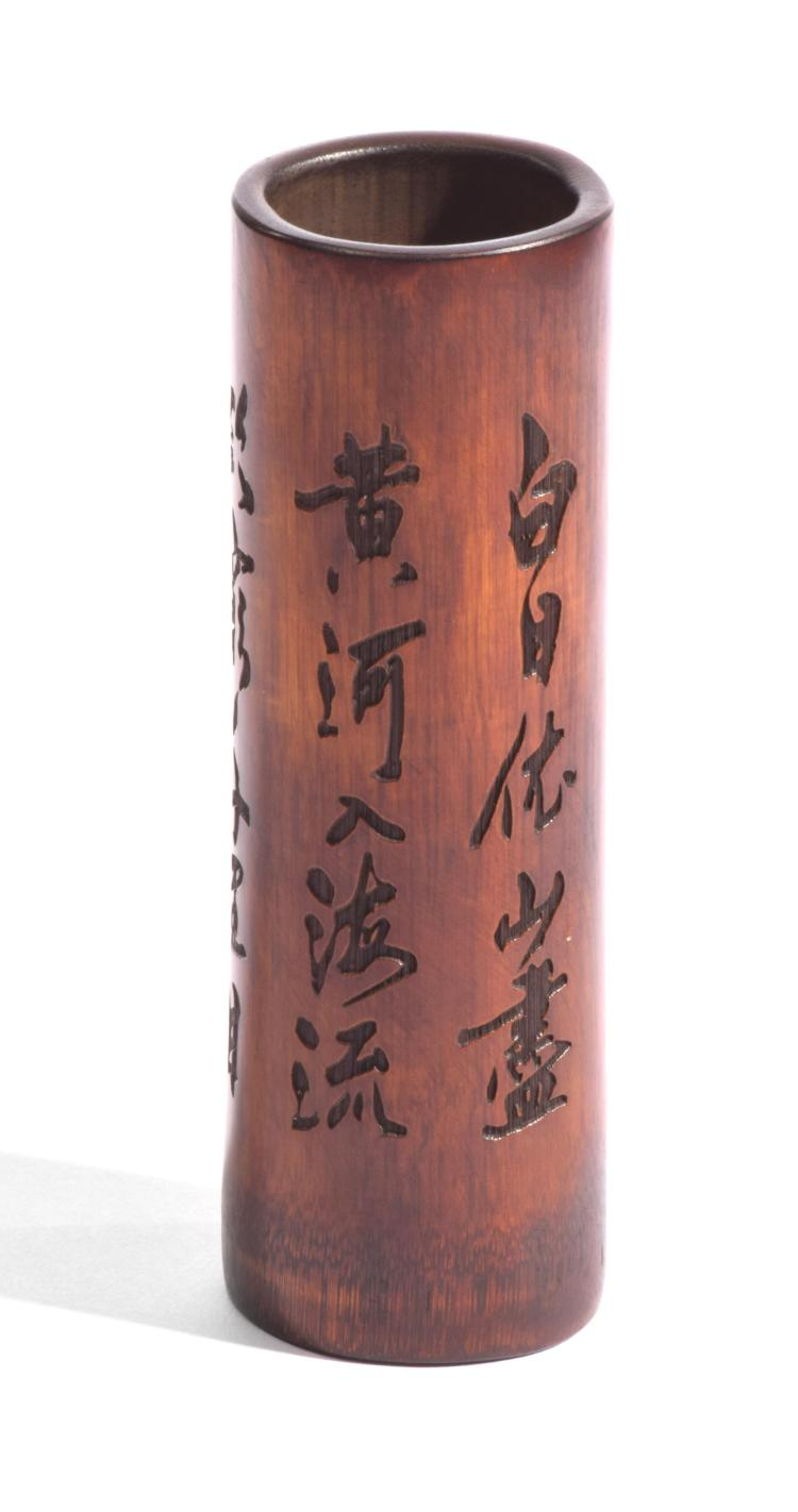 AN INSCRIBED BAMBOO BRUSH POT.