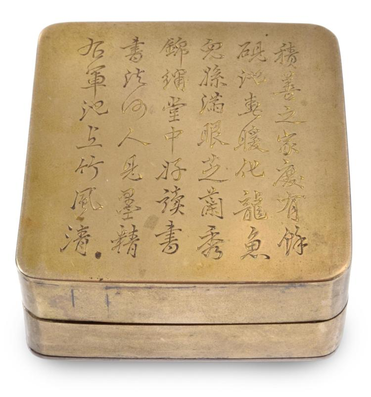 BRONZE INK STONE BOX.