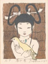 GIRL AND BIRD BY OKAMOTO YOSHIMI (JAPANESE, 20TH CENTURY).