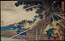KUNIYOSHI, UTAGAWA (JAPANESE, 1798-1861) OHO, COLOR WOODBLOCK PRINT