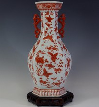 19th C. CHINESE IRON RED ON WHITE VASE, DRAGON HANDLES